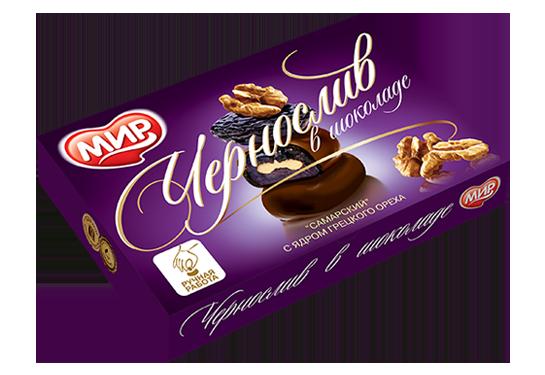 Шоколадные конфеты с черносливом и ядром грецкого ореха