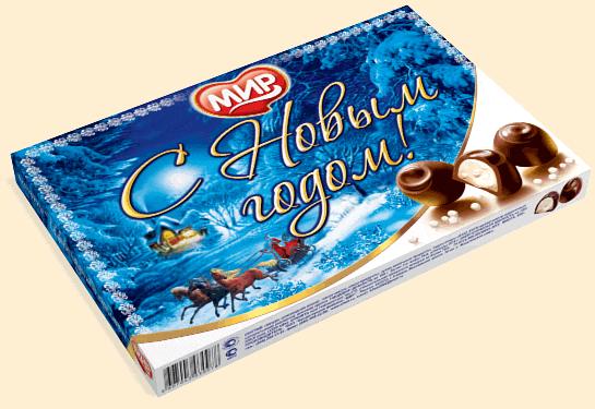 Шоколадные конфеты, 350г